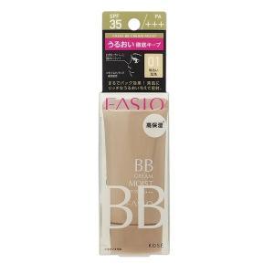 ファシオ/BB クリーム モイスト(明るい肌色・01) cosmecom