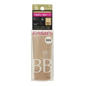 ファシオ/BB クリーム モイスト(健康的な肌色・03) cosmecom