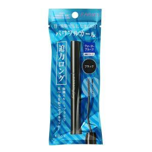 ファシオ/パワフルカール マスカラ EX (ロング)(ブラック・BK001)|cosmecom