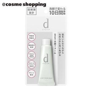 d プログラム/コンディショニングウォッシュ(トライアル) cosmecom