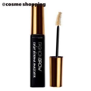 メイベリン ニューヨーク/ファッションブロウ カラードラマ マスカラ(ゴールドブラウン)|cosmecom