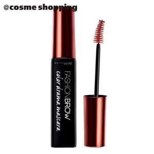 メイベリン ニューヨーク/ファッションブロウ カラードラマ マスカラ(バーガンディ)|cosmecom