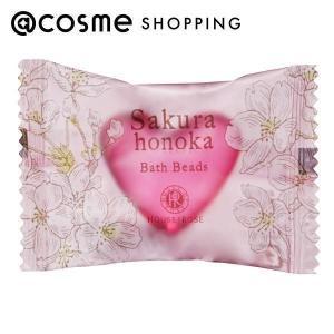 ハウス オブ ローゼ/桜ほの香 バスビーズ(フルーティフローラルグリーンの香り) 入浴剤|cosmecom