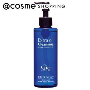 Cure/Extra Oil Cleansing Cure|cosmecom