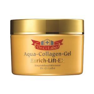 ドクターシーラボ/アクアコラーゲンゲルエンリッチリフトEX(フローラルのやさしい香り)|cosmecom