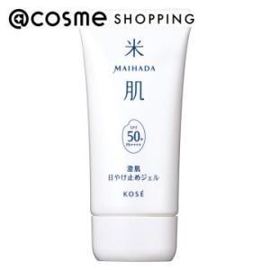 米肌(MAIHADA)/澄肌日やけ止めジェル(本体/無香料) 日焼け止め|cosmecom