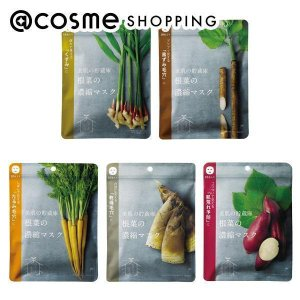 @cosme nippon/根菜の濃縮マスク5種セット<数量限定> フェイス用シートパック・マスク|cosmecom