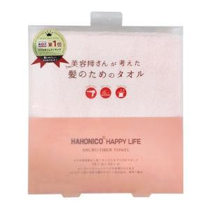 ハホニコハッピーライフ/ハホニコ ヘアドライマイクロファイバータオル(ピンク)|cosmecom