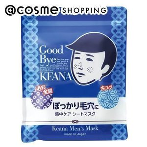 毛穴撫子/男の子用シートマスク フェイス用シートパック・マスク