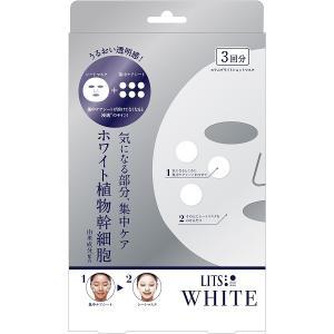 リッツ/ホワイト ステムブライトショットマスク フェイス用シートパック・マスク