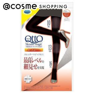 春に発売以来、大人気のスレンダーマジックから 秋冬に向けて、 履くだけで最大でTOTAL-5cm(※...