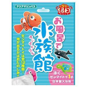 お風呂で縁日/お風呂で水族館(本体) 入浴剤 cosmecom