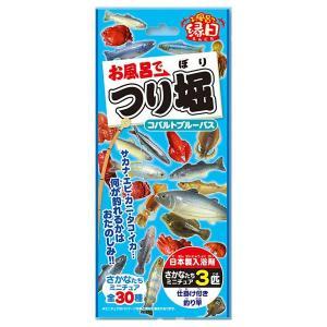 お風呂で縁日/お風呂でつり堀(本体) 入浴剤 cosmecom
