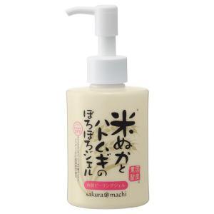 サクラマチ/ポロポロピーリングジェルKHD(フルーツの香り) ゴマージュ・ピーリング|cosmecom