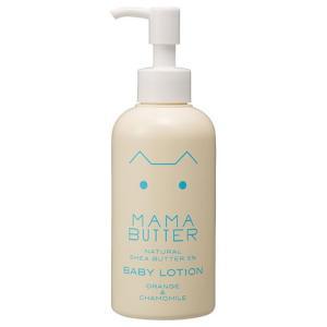 全身をすばやく潤すみずみずしい感触のベビーローション。天然由来保湿成分・シアバター5%配合。オーガニ...