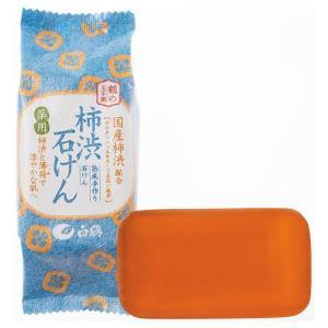 白鶴の化粧品/鶴の玉手箱 薬用 柿渋石けん 洗顔料|cosmecom