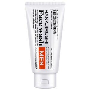 花印(ハナジルシ)/メンズブライトニング洗顔 洗顔料|cosmecom