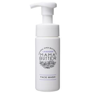 ママバター/フェイスウォッシュ 洗顔料|cosmecom