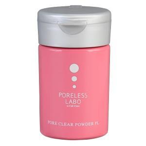 ポアレスラボ/ポアクリアパウダー PL(本体) 洗顔料|cosmecom