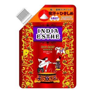 インドエステ/ホットアーユルソルト(つるつる/オリエンタルガーデンの香り) ボディマッサージ|cosmecom