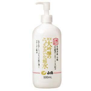 白鶴の化粧品/鶴の玉手箱 薬用 大吟醸のうるおい化粧水 化粧水 cosmecom