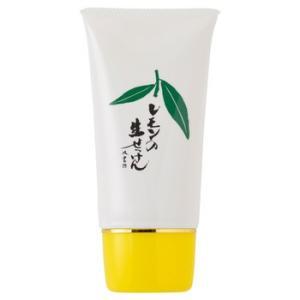 美香柑(びこうかん)/レモンの生せっけん 洗顔料|cosmecom