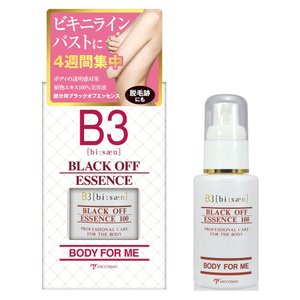 B3/ブラックオフエッセンスフォーボディ マッサージ・ボディケアグッズ|cosmecom