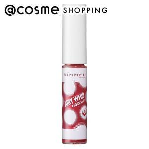 リンメル/エアリーホイップ チーク&リップ(001/色っぽさがあるピュアレッド) チーク|cosmecom