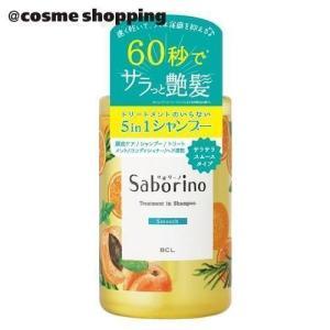 サボリーノ/髪と地肌を手早クレンズ トリートメントシャンプースムース オールインワン|cosmecom