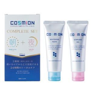 Cosmion(コスミオン)/歯のコンプリートセット 歯磨き粉 cosmecom