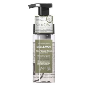 Mellsavon(メルサボン)/ホイップフェイスウォッシュ グラースデイズ(本体) 洗顔料|cosmecom