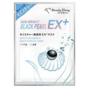 我的美麗日記(私のきれい日記)/モイスチャー黒真珠EX+マスク(1枚) フェイス用シートパック・マスク|cosmecom