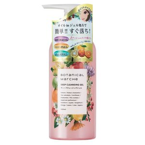 ボタニカルマルシェ/ディープクレンジングジェル(本体/ゆず&オレンジの香り(精油)) クレンジング|cosmecom