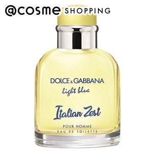 ドルチェ&ガッバーナ ビューティ/ライトブループールオム イタリアンゼスト オードトワレ(フレッシュ&スバイシーの香り) 香水|cosmecom