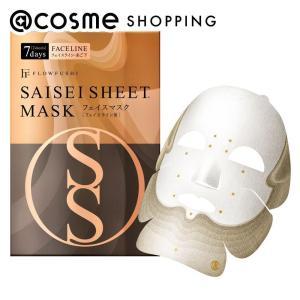 フローフシ/SAISEIシート マスク(7days 2sheets) FACELINE フェイス用シートパック・マスク|cosmecom