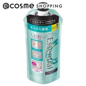エッセンシャル/スマートブロードライ キューティクルケアシャンプー(つめかえ用) シャンプー cosmecom