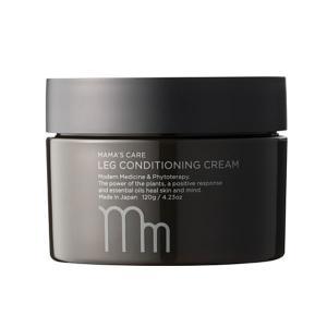 ママズケア/レッグコンディショニングクリーム(ラベンダーの香り) レッグクリーム|cosmecom