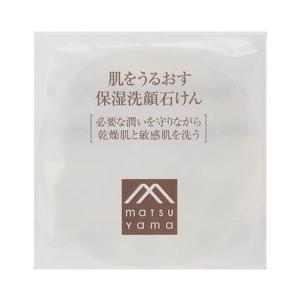 肌をうるおす保湿スキンケア/肌をうるおす保湿洗顔石けん 洗顔料|cosmecom