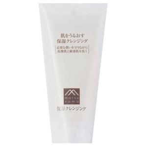 肌をうるおす保湿スキンケア/肌をうるおす保湿クレンジング クレンジング|cosmecom