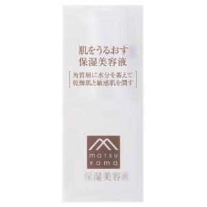 肌をうるおす保湿スキンケア/肌をうるおす保湿美容液 美容液|cosmecom