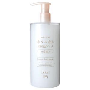 ナイス&クイック/ボタニカル高保湿ジェル(本体) 美容液|cosmecom