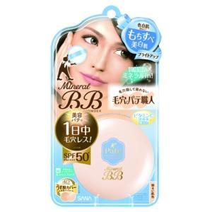 毛穴パテ職人/ミネラルBBパウダー BU(本体) BBクリーム|cosmecom