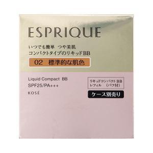 エスプリーク/リキッド コンパクト BB(無香料 02 標準的な肌色) BBクリーム ESPRIQUE|cosmecom