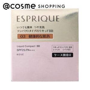 エスプリーク/リキッド コンパクト BB(03 健康的な肌色) BBクリーム ESPRIQUE|cosmecom