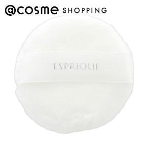 エスプリーク/フェイスパウダー用 パフ  パフ・スポンジ ESPRIQUE|cosmecom