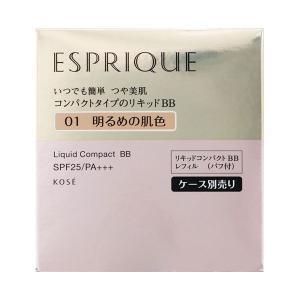 エスプリーク/リキッド コンパクト BB(レフィル/無香料 01 明るめの肌色) BBクリーム ESPRIQUE|cosmecom