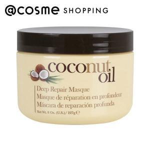 HAIR CHEMIST/ヘアマスク ココナッツ オイル ディープリペアマスク ヘアパック・ヘアマスク|cosmecom