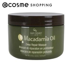 HAIR CHEMIST/ヘアマスク マカダミア オイル  ディープリペアマスク ヘアパック・ヘアマスク|cosmecom