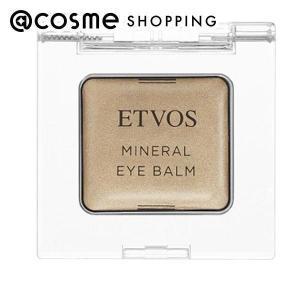 エトヴォス/ミネラルアイバーム(【ジンジャーゴールド】上品なフェミニンゴールド) アイシャドウ ETVOS|cosmecom