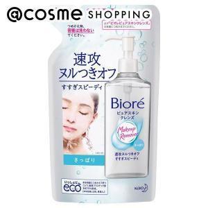 ビオレ/ピュアスキンクレンズ (詰替え) クレンジング|cosmecom